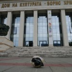 The cutlure building.  Haggis was pleased to know Plovdiv will be the European capital of culture for 2019