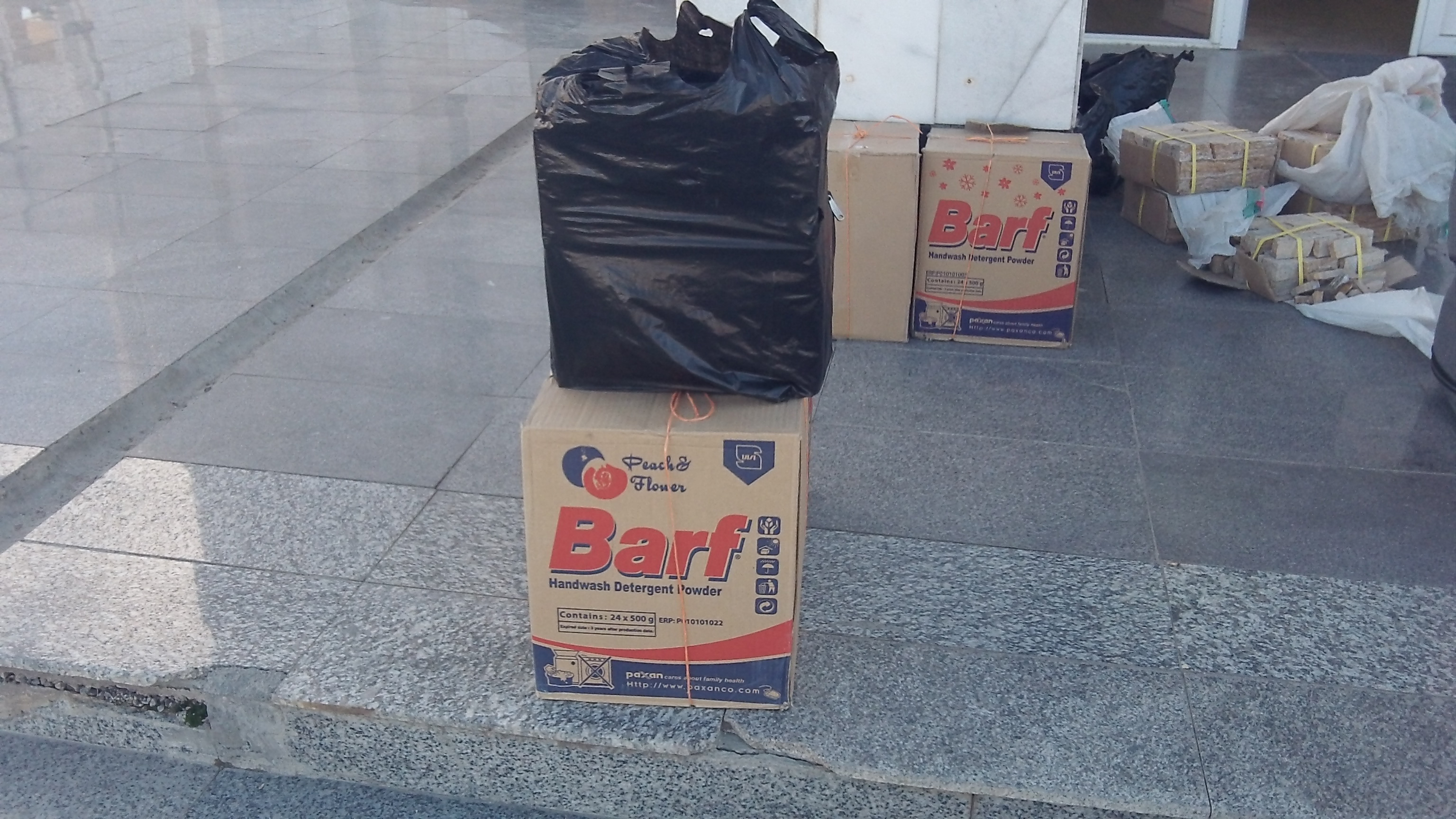 Barf washing powder?!  No thanks!  (It means snow in farsi)