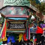 Imam Hussein decorations