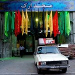 Imam Hussein funeral decorations