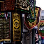 Banners for the Imam Hussain funeral