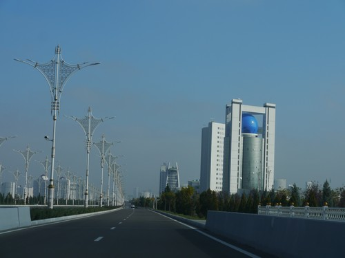 From the car - governMENTAL buildings