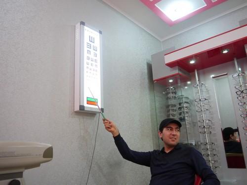 "Uzbekistan sight test.  ""That's a 'W', that's a backwards 'E'..."""