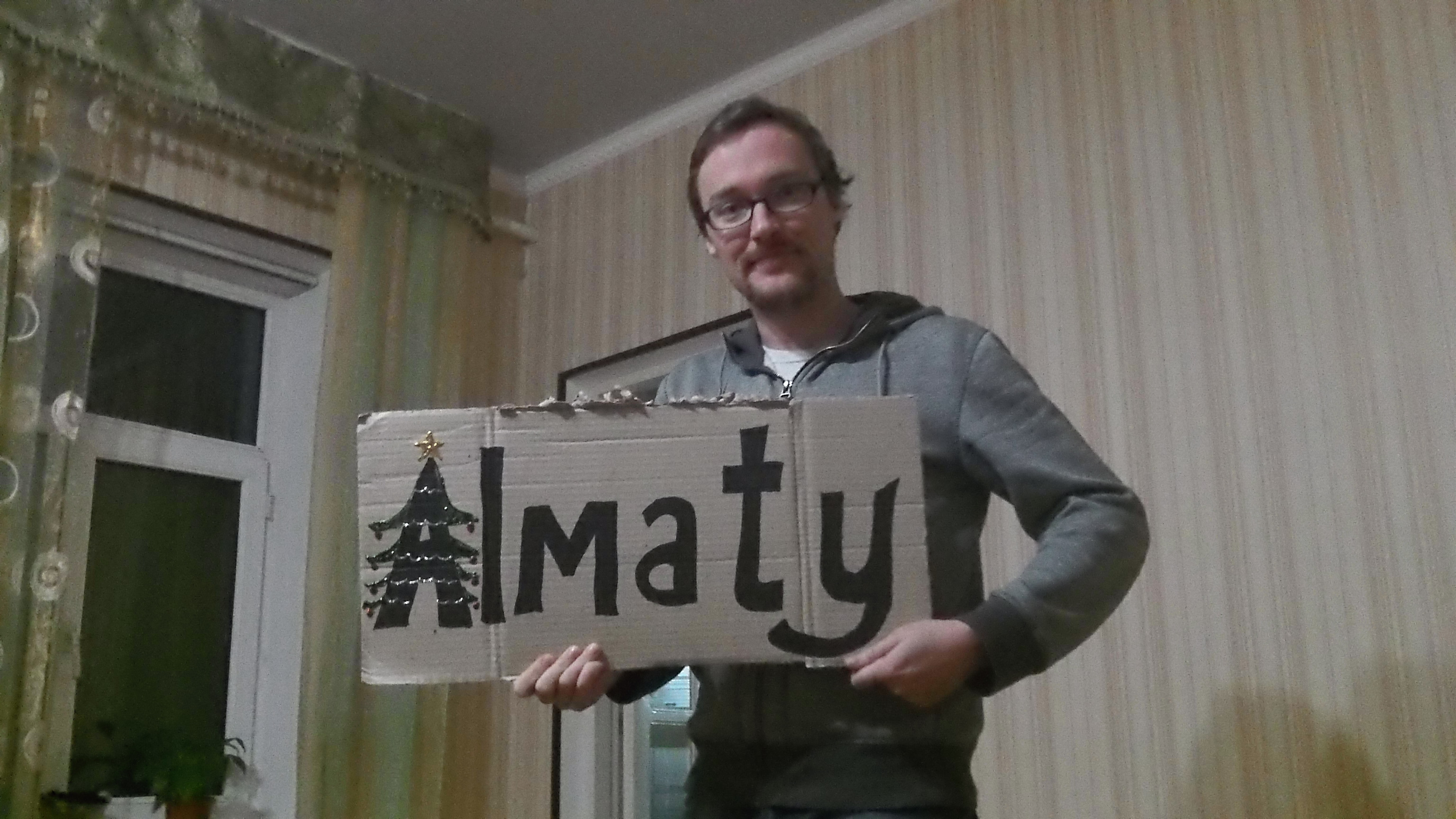 My festive Almaty sign