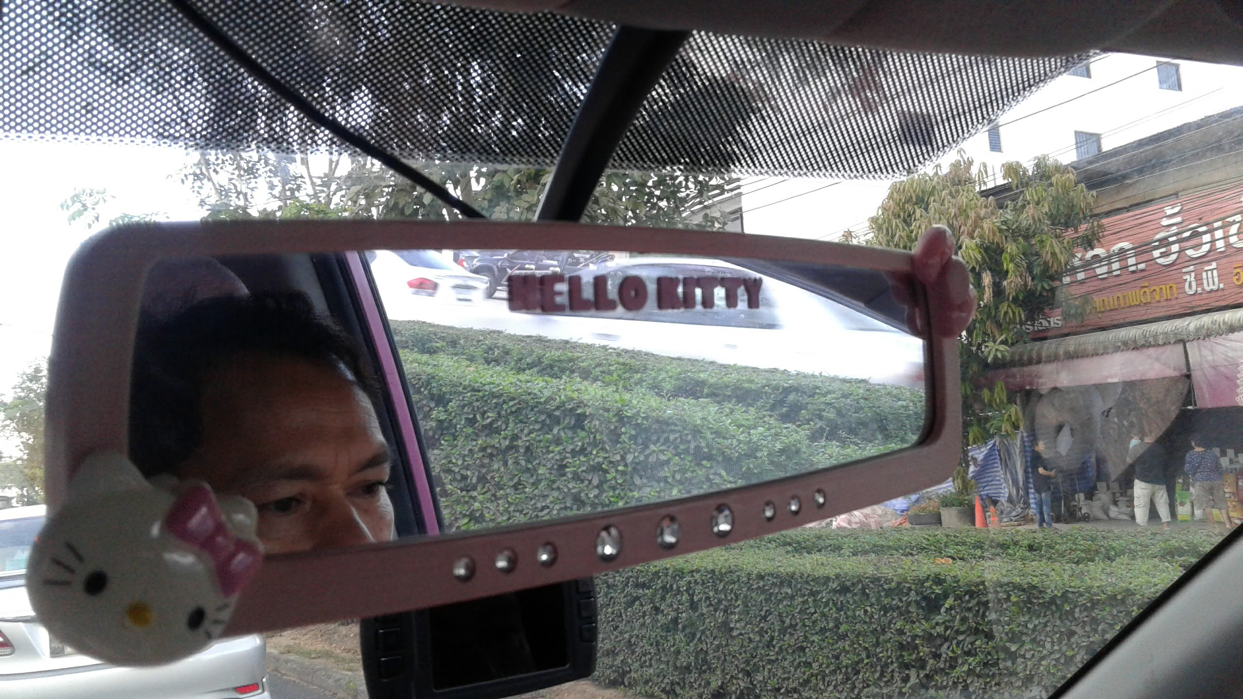 Hello Kitty rear view mirror.