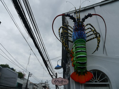 A giant crayfish on the side of a building. Much more fun than a load of Russians in speedos.