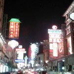 Chinatown at night.